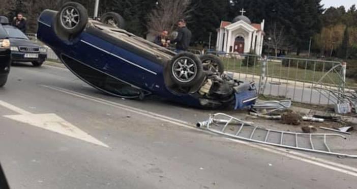 Автомобил се обърна по таван до параклиса на квартал
