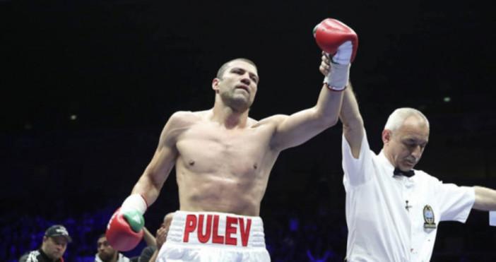 Тервел Пулев обяви в социалната мрежа