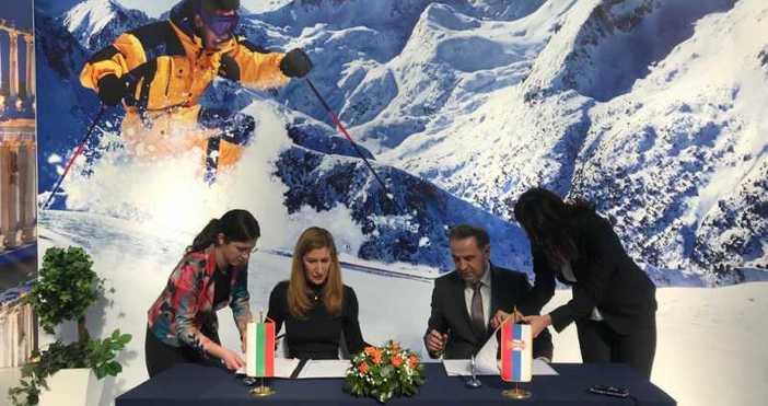 Меморандум за разбирателство между Министерството на туризма на Република България