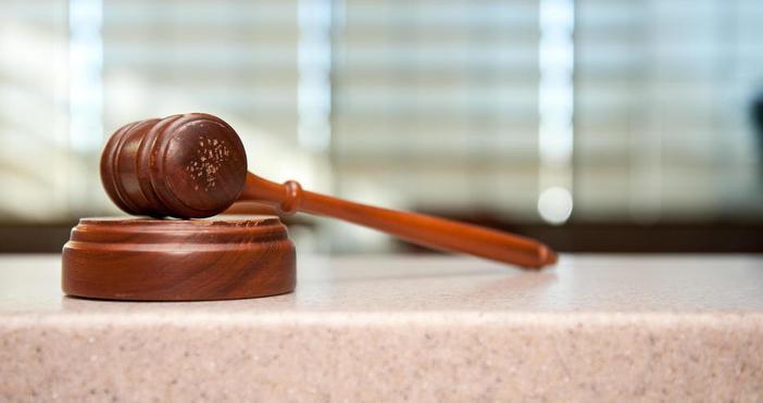 Осъдиха частен съдебен изпълнител от гр.Плевен за престъпление по служба