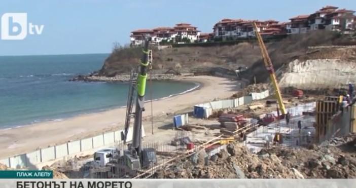 БтвЗрители на bTV сигнализираха, че скандалният строеж на плажа край