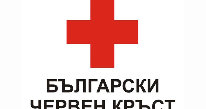 Варна. БЧК-Варна дари хранителни продукти на 13 000 социално слаби
