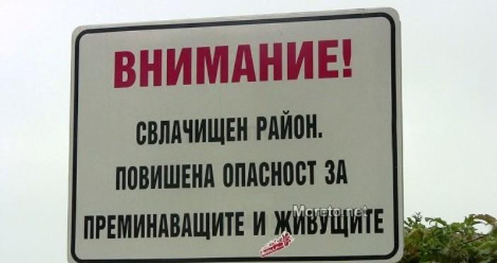 снимка:Moreto.net.Община Варна търси изпълнител за укрепване на свлачище в местността