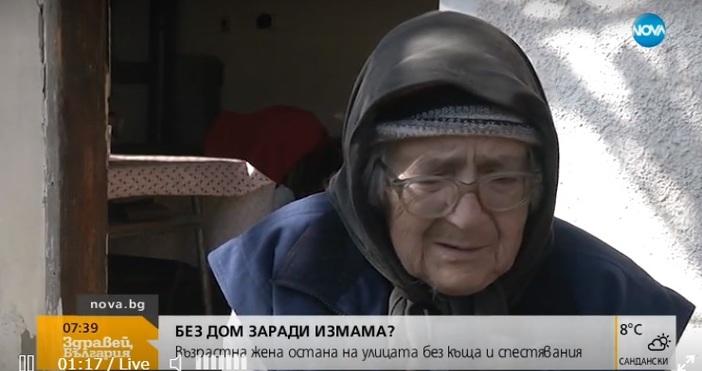 Възрастна жена от Ловешко остана на улицата без дом и