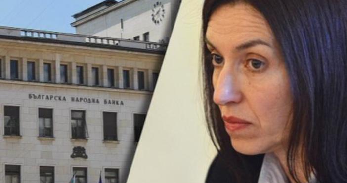 Бившият ръководител на банковия надзор в БНБНели Кордовскаси е изтеглила