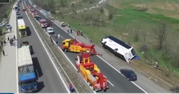Тежкото произшествие стана миналата пролетДелото за катастрофата на магистрала Тракия,