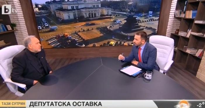 Кадър: БТВДепутатът от БСП Славчо Велков, който вчера напусна Народното