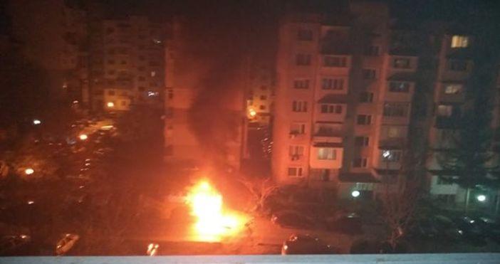 Кола се е запалила тази нощ във варненския квартал Младост