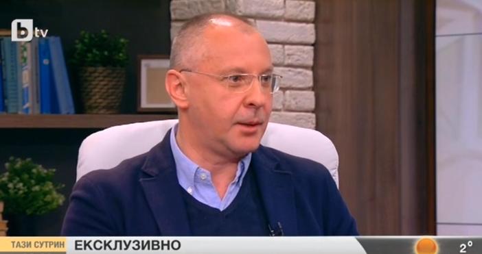 """Кадър: БТВВ """"Тази сутрин"""" по БТВ Сергей Станишев обяви току"""