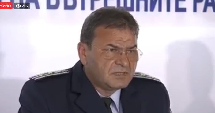 Пресконференция на СДВР в София се провежда в момента във