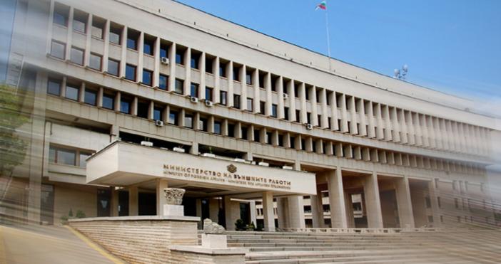 Към 13:30 часа българско време посолството ни в Хага не