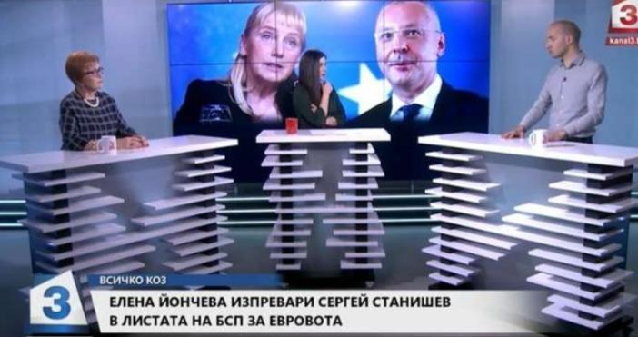 Разделя или обединява Елена Йончева БСП. Върху този въпрос разсъждаваха