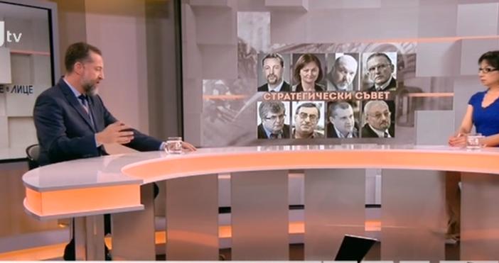 Кадър: БТВШефът на кабинета на президента Румен Радев и шеф