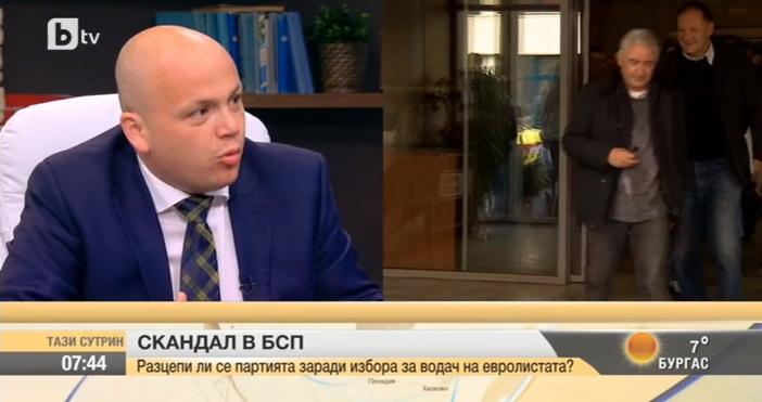 Депутатът от БСП Александър Симов се изказа остро срещу лидера