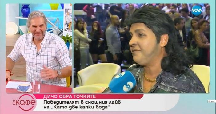 Популярният певец Дичо направи истински фурор в шоуто
