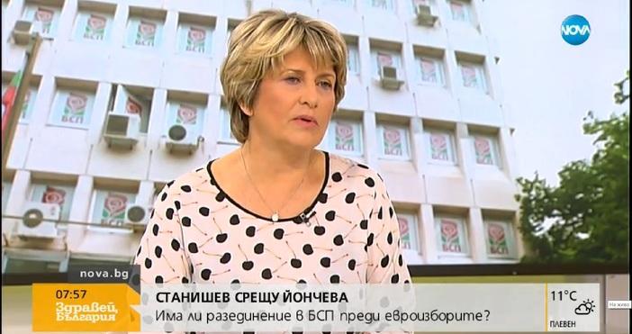 Депутатката от БСП Весела Лечева коментира в студиото на