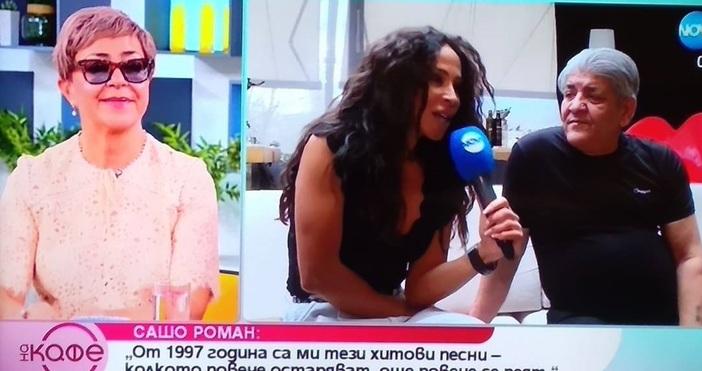 Поп-фолк изпълнителят Сашо Роман разказа в интервю за предаването