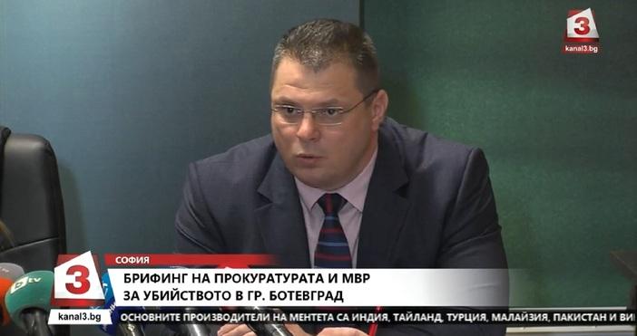 Людмил Аяров, мъжът, който е заподозрян в убийството на съпругата