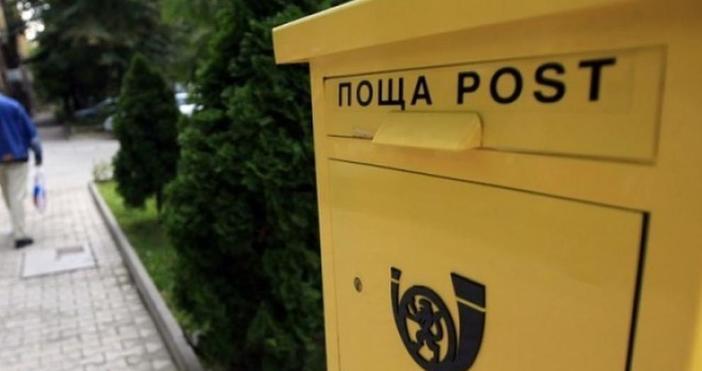 От Община Добрич информират, че предстои изпращане на съобщения на