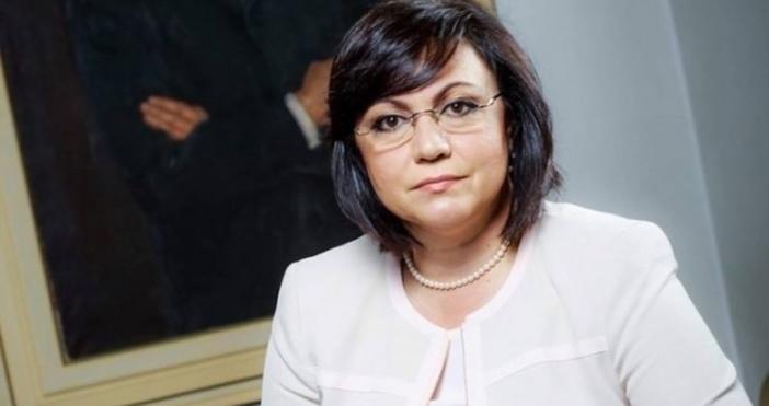 Скандалът сновия апартамент на председателят на парламентарната група на ГЕРБЦветан