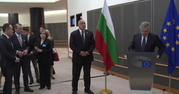 Българският министър-председателБойко Борисов, председателят на Европейския парламентАнтонио Таянии председателят на