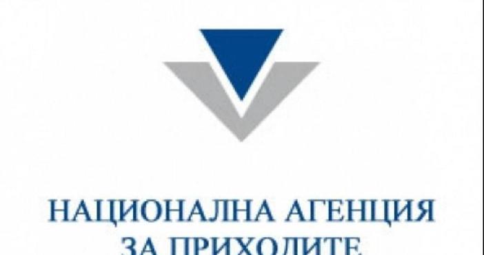Снимка: НАП предлага да се удължи срока за смяна на софтуерите в бензиностанциите