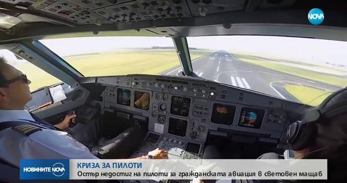 Производството на самолети далеч надхвърля броя на летцитеКриза за пилоти