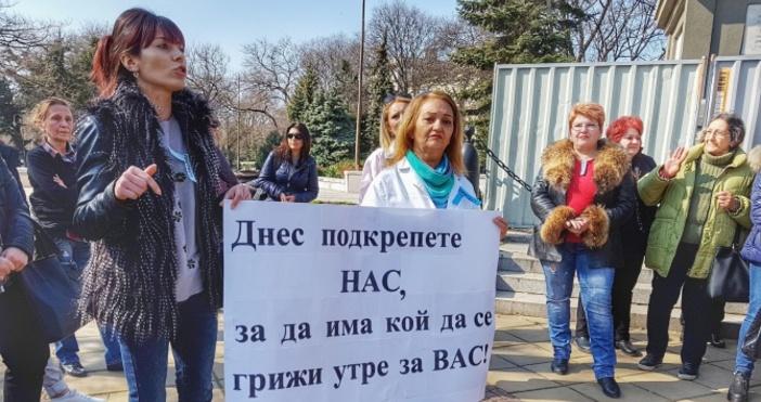 Снимка БулфотоПродължава протестът на медицинските сестри с искане за по-високи