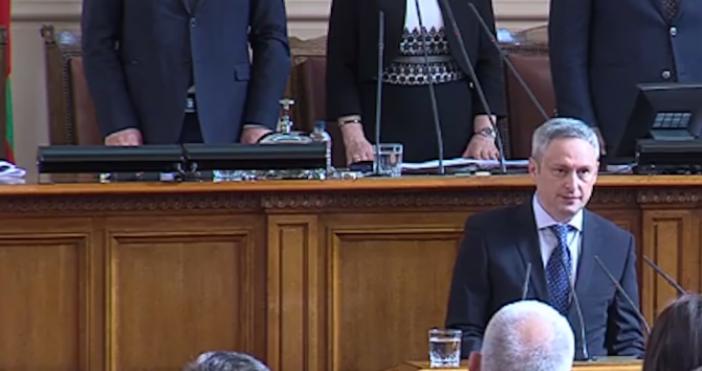 Кадър Канал 3Парламентът избра Радослав Миленков заподуправител на БНБ, който