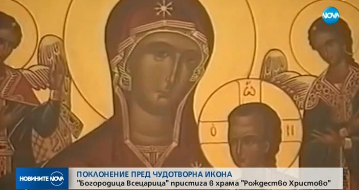 """Копие на чудотворната икона """"Богородица Всецарица"""" от Света Гора пристига"""