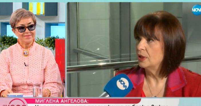 """Кадър: Нова ТвЖурналистката Миглена Ангелова даде интервю за """"На кафе"""""""