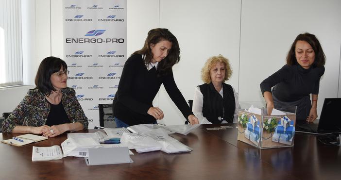 Вчера, 21 март, в административната сграда на ЕНЕРГО-ПРО във Варна,
