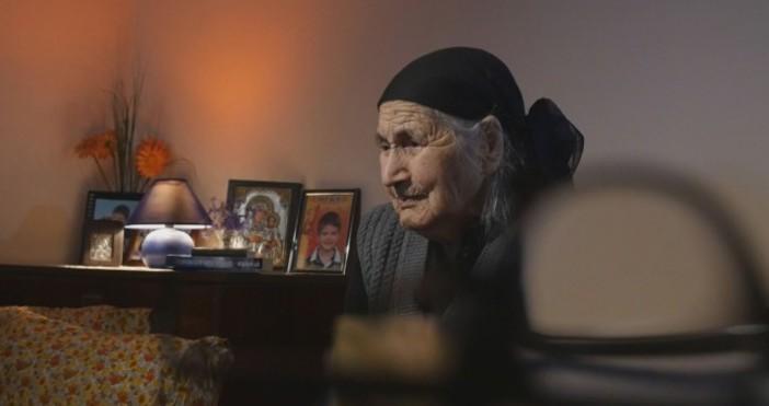БтвТази година тя посреща 101-вата пролет в своя животВ новата