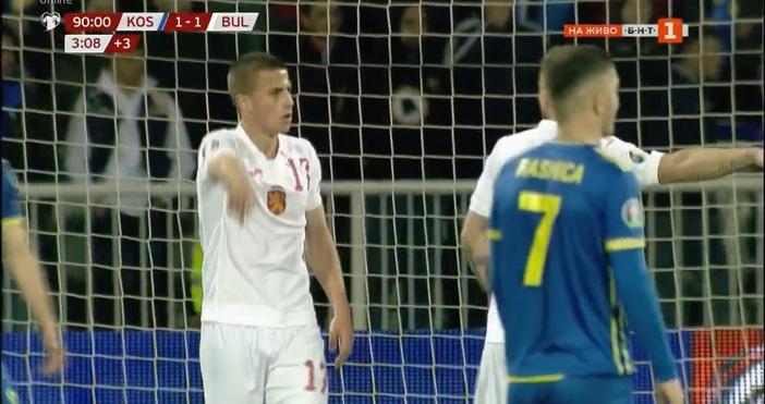 България и Косово завършиха при 1:1 във втори мач от