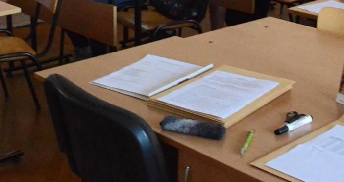 Снимка: Булфото, архив Курсовете за подготовка за изпитите след седми