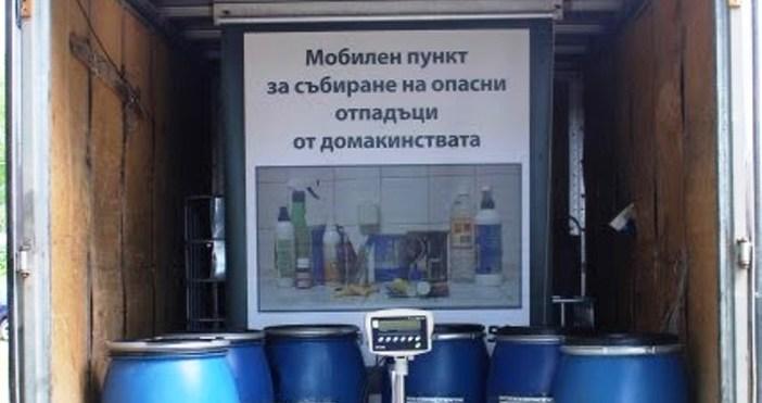 Три кампании за събиране на опасни отпадъци от домакинства са