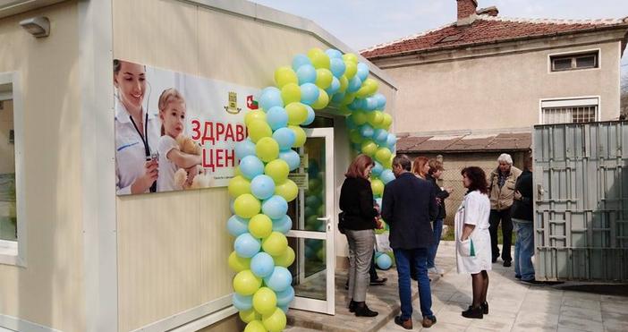 Снимки:trafficnews.bgНов здравен център, който ще лекува безплатно жителите на квартал