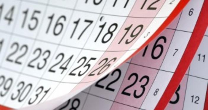 Първата за годината по-дълга почивка за работещите тази година е