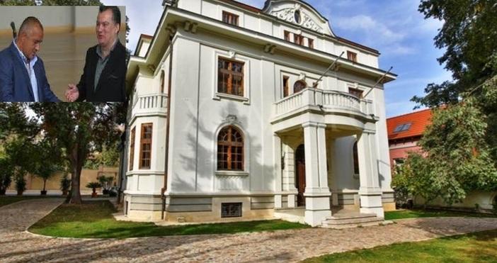 снимка:Базар.бгПрочутата къща на ул.