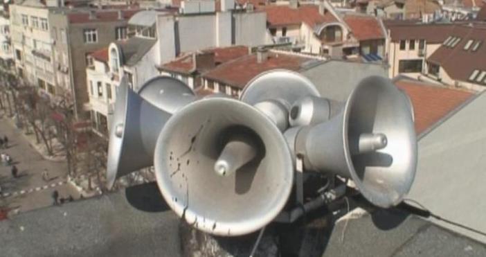 Сиренната система във Варна ще бъде тествана планово на 1