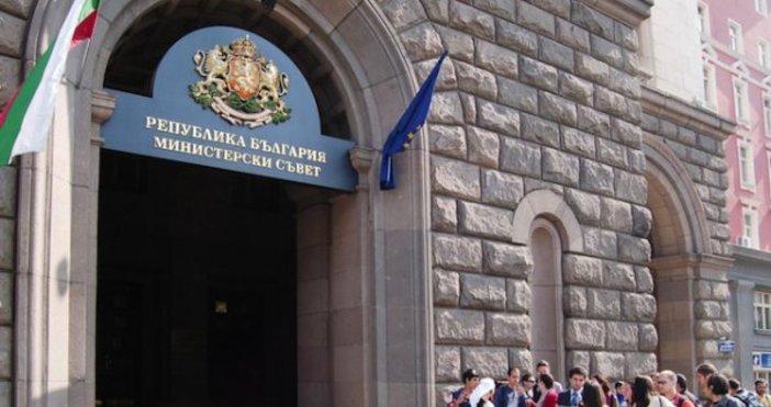 Снимка: Николай Павлов е назначен за заместник-министър на младежта и спорта