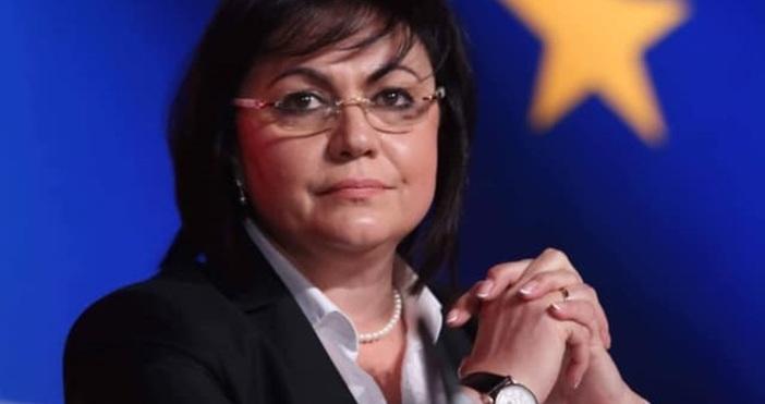 Снимка УикипедияЕвровотът може да сложи началото на промяната в България