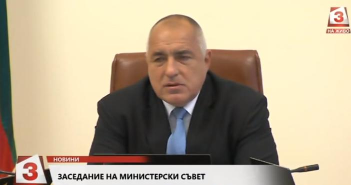 Снимка: Първи коментар на Бойко Борисов за задържаните 170 кг кокаин в морето край Шабла: Много интересни са разфасовките. Те...