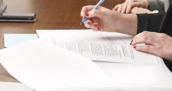 Снимка: На 30 април изтича срокът за подаване на декларациите за условията на труд