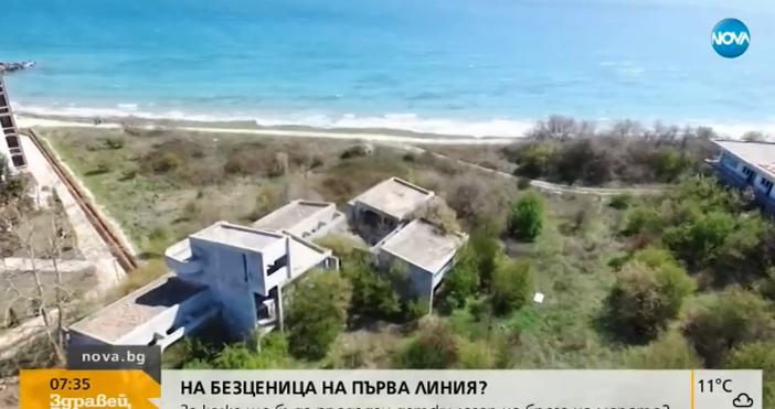 Снимка: Ще бъде ли продаден на безценица детски лагер на брега на морето?