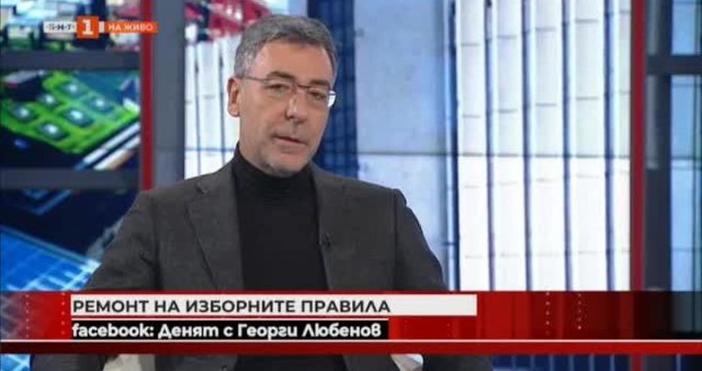 Проф. д-р Даниел Вълчев е новият декан на Юридическия факултет