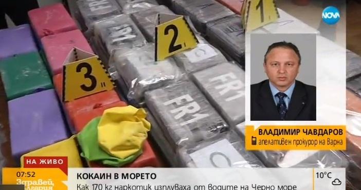 Снимка: Апелативният прокурор на Варна: Веществото, намерено в морето, е изключително опасно! Разследваме за трафик канал