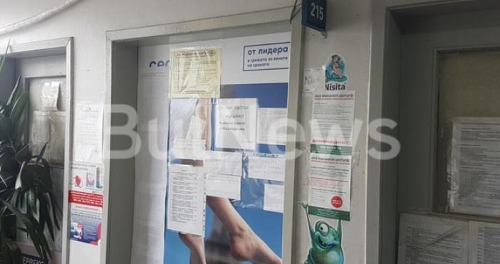 Снимка:BulNewsМедик от Враца направи истински фурор в града с надписи