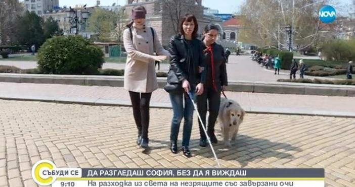 Ралица и Анита са две момичета с увредено зрение от