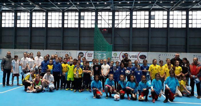 Близо 100 деца се включиха във Великденския турнир по футбол